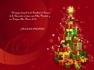 Cierre del Centro en Navidad